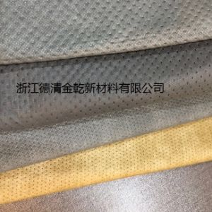 Anti-UV Ultrasonic Nonwoven Fabric for Car Cover pictures & photos
