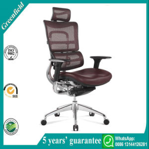 Best Leather Ergonomic Chair for Boss