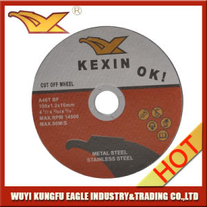 4 Inch Flat Abrasives Cutting Discs for Metal pictures & photos