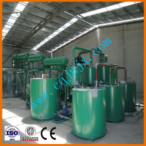 2017 New Design Used Engine Oil Recycling Plant for Change Black Oil to Yellow Base Oil pictures & photos