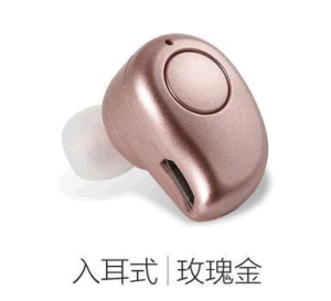 Hot Sale Cheap Price Good Quality Mini Wireless Bluetooth Headset pictures & photos