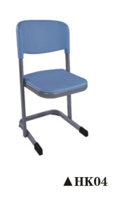 Simple Modern Stackable Plastic Student Chair pictures & photos