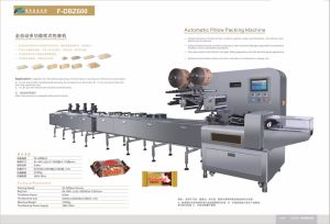Full Automatic Feeding Chocolate and Food Pillow Packing Machine pictures & photos