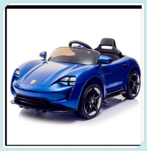 Ride on Car Price pictures & photos