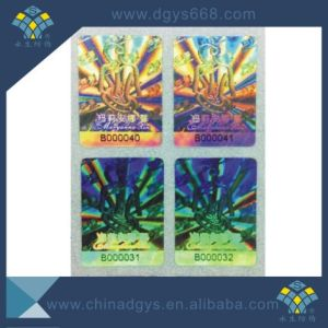 Security Custom Rainbow Effect Laser Labels Hologram Sticker pictures & photos