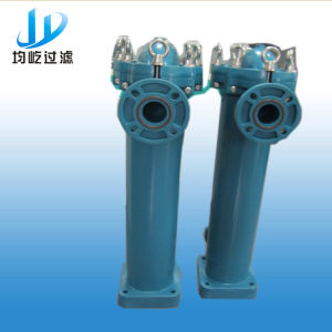 1 Micron PP Cartridge Water Filter for Food Industry pictures & photos