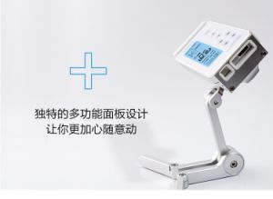 High Quality Rechargeable Digital Eyebrow Permanent Makeup Rotary Tattoo Machine Goochie G6 with Music pictures & photos
