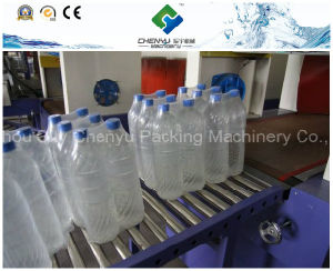 Linear Type Automatic PE Film Thermal Shrink Wrapping Machine pictures & photos