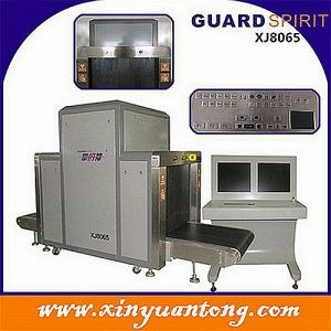 China Wholesale Security X Ray Baggage Inspection Machine (XJ8065) pictures & photos