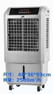 Home Portable Air Cooler, Water Cooling Fan 2500CMH pictures & photos