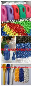 Hot China Products Wholesale Pet Color Masterbatch (for PP/PE Injection) pictures & photos