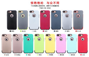 W-02 PC+TPU Case for Smart Phone for iPhone6 7 Sumsang J5 LG G6 Oppo Zte etc. pictures & photos