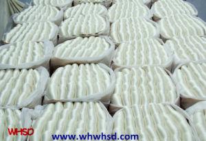 China Wholesale Raw Silk Fabric 100% Mulberry Spun Silk Yarn pictures & photos