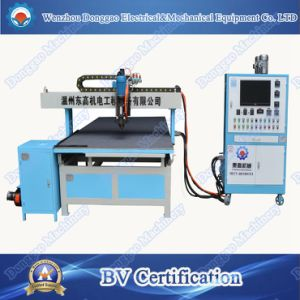 China Automatic PU Foam Machine pictures & photos