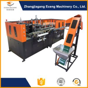Plastic Bottle Products Making Machinery (YCQ-1L-9) pictures & photos