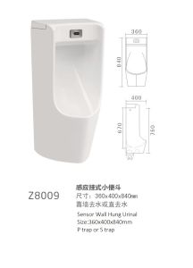 225 Cheap Auto Flush Sanitary Ware, High Quality Urinal Sensor pictures & photos