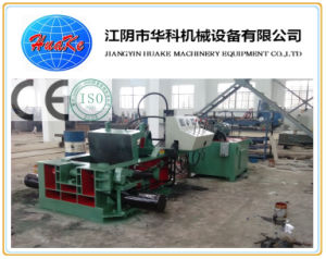 China Hydraullic Cheap Metal Baler Safe Hot Sale pictures & photos