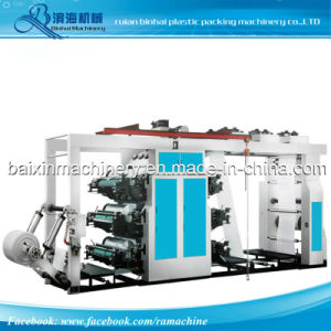 High Speed Paper Cups Flexo Printing Machine pictures & photos