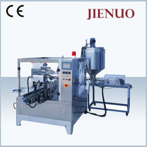Automatic Shampoo Salad Honey Jam Low Cost Pouch Packing Machine pictures & photos