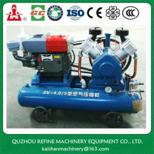 Kaishan 25HP 4 Cylinders Powerful Piston Air Compressor for Quarry 2V-4/5 pictures & photos