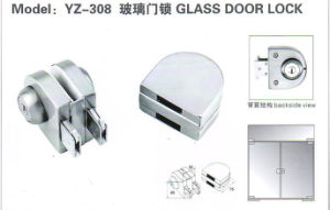 Yz-328 Stainless Steel, Stainless Iron Glass Door Lock pictures & photos