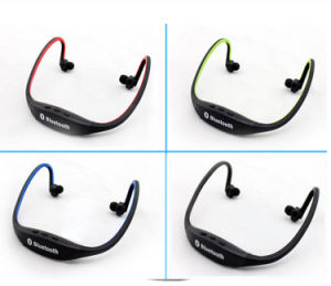 2015 Hot Sale Wireless Bluetooth Headphones for Samsung iPhone pictures & photos