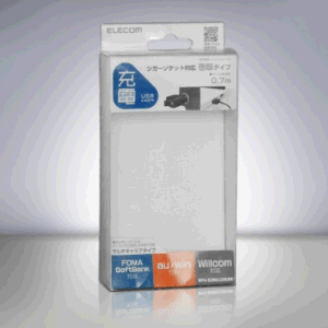 Wireless Charger Plastic Printing Packaging Box