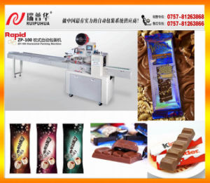 Horizontal Chocolate Packaging Machine (ZP-100) pictures & photos