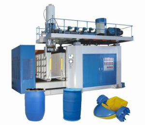 High Speed and Effcient Plasticizing System Blow Molding Machine pictures & photos