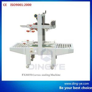 FXJ6050 Case Sealer pictures & photos