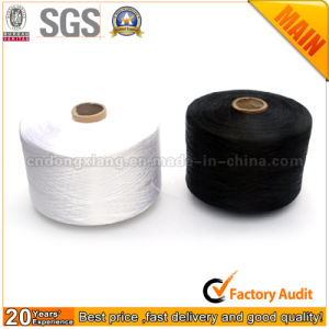 High Tenacity FDY PP Yarn, Polypropylene Multifilament Yarn pictures & photos