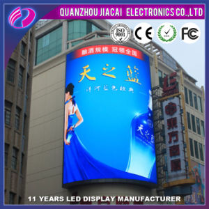 P3.91 Outdoor Advertising LED Strip Video Display Mesh Screen Prices pictures & photos