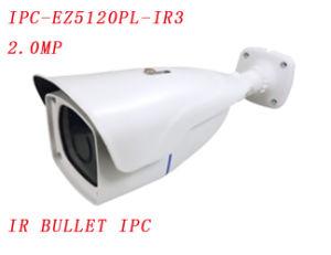2.0MP 1080P Bullet IP Camera Mini Camera {Ipc-Ez5120pl-IR3}