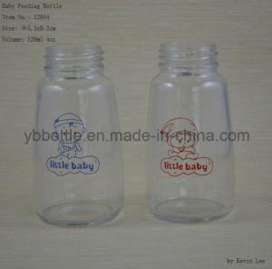 Food Safe Glass Bottle Little Baby Feeder