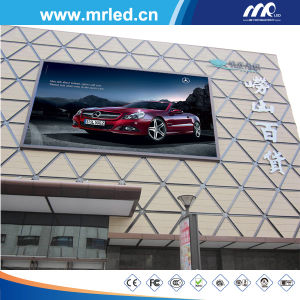 Mrled Shopping P18mm Outdoor Full-Color Advertising LED Display Screen pictures & photos
