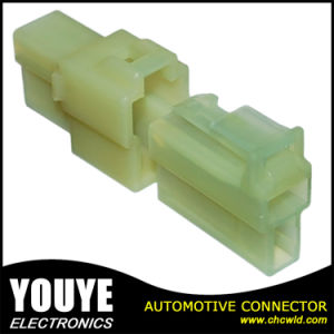 Ket 2 Pin Connector Mg610043 in Stock pictures & photos