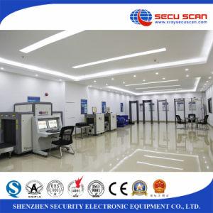 Security Metal Detector Door Scanner for Warehouse, Commecial Building pictures & photos