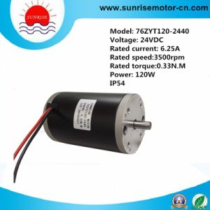76zyt120-2440 24V 0.33 High Quality DC Motor pictures & photos