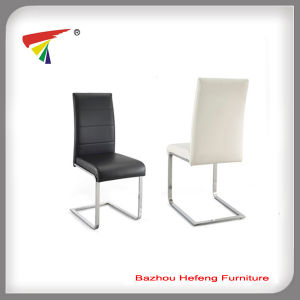 2017 Cheaper Pricing PU Leather Office Chair (DC016) pictures & photos