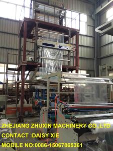 2sj-G Double-Layer Co-Extrusion Rotary Machine pictures & photos