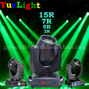 China R7 230W Sharpy Beam Moving Head Light pictures & photos