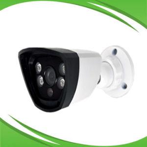 Bullet Ahd Camera 1.0 MP 720p IR Array LEDs 4PCS pictures & photos