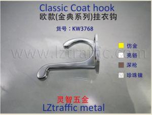 Wash Room Hook