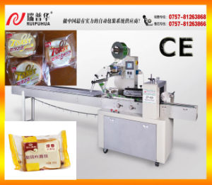 Pillow Type Plastic Film Flow Wrapping Machine for Toast, Sliced Bread (ZP-420) pictures & photos