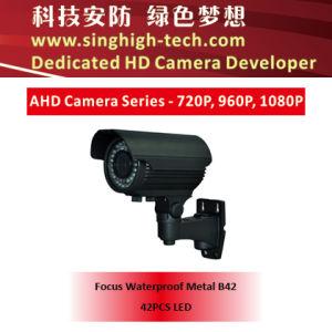 720p 1MP Metal Case Waterproof IR Camera Varifocal Ahd Camera (NS-3042V)