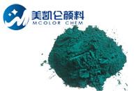 Phthalocyanine Green 7 (pigment Green 7)