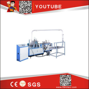 Zb-12 High Speed Disposable Coffee Paper Cup Making Machine pictures & photos