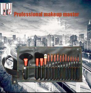 16 PCS Makeup Master Recommend Makeup Natural Hair Brushes Set
