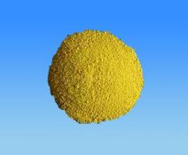 Hot Sell Chemical Ferric Sulfate CAS No. 675-10-5 pictures & photos