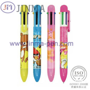 The Promotion Gifts  Aplstic Multi-Color Ball Pen Jm-M014